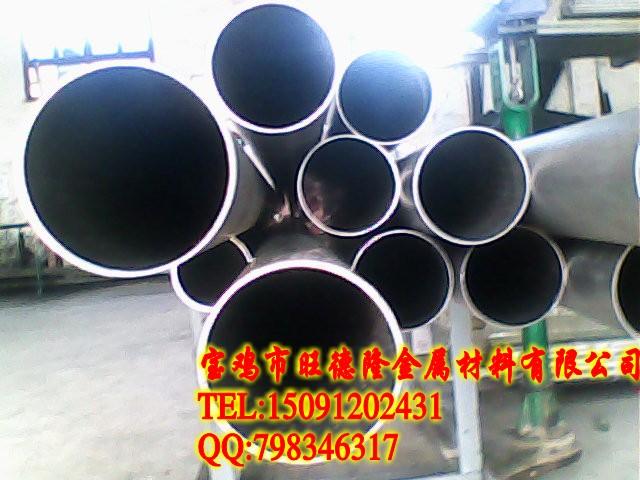 seamless zirconium tube&pipe