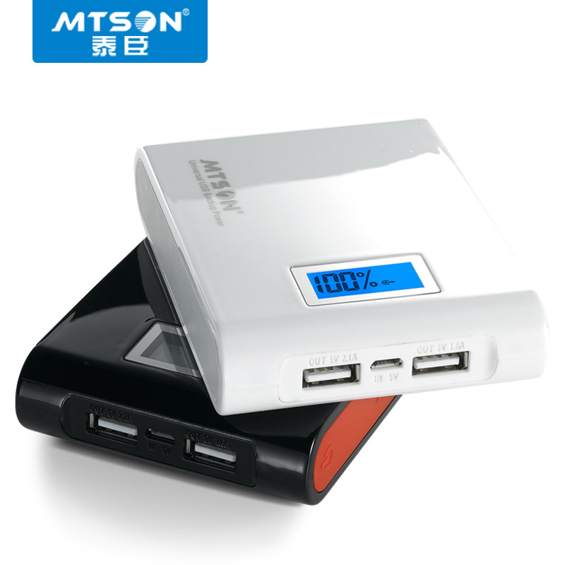 MTSON power bank TS-613