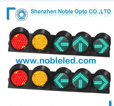 200mm 5 aspects traffic signal head temporary traffic light