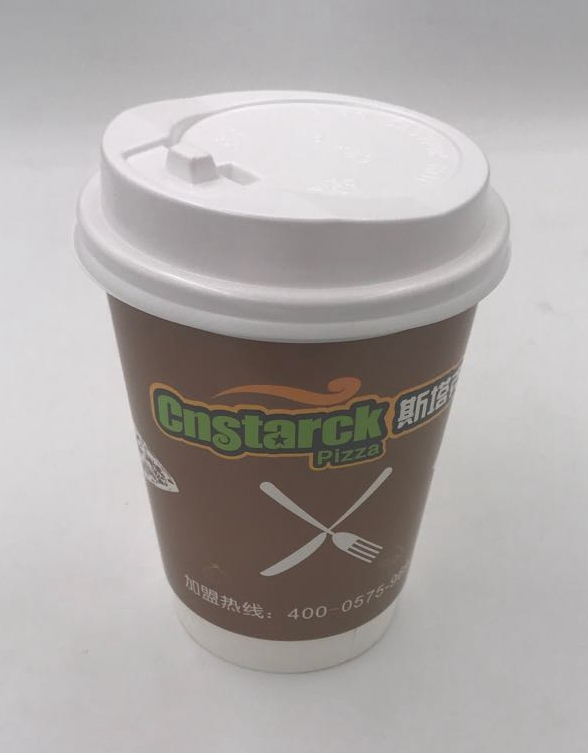 Customized Coffee Paper Cups
