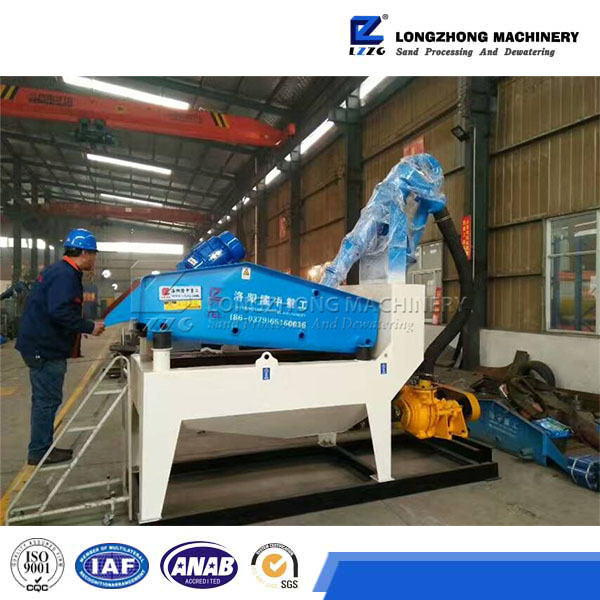 LZZG Fine Sand reclaiming system,Fine sand extraction machine