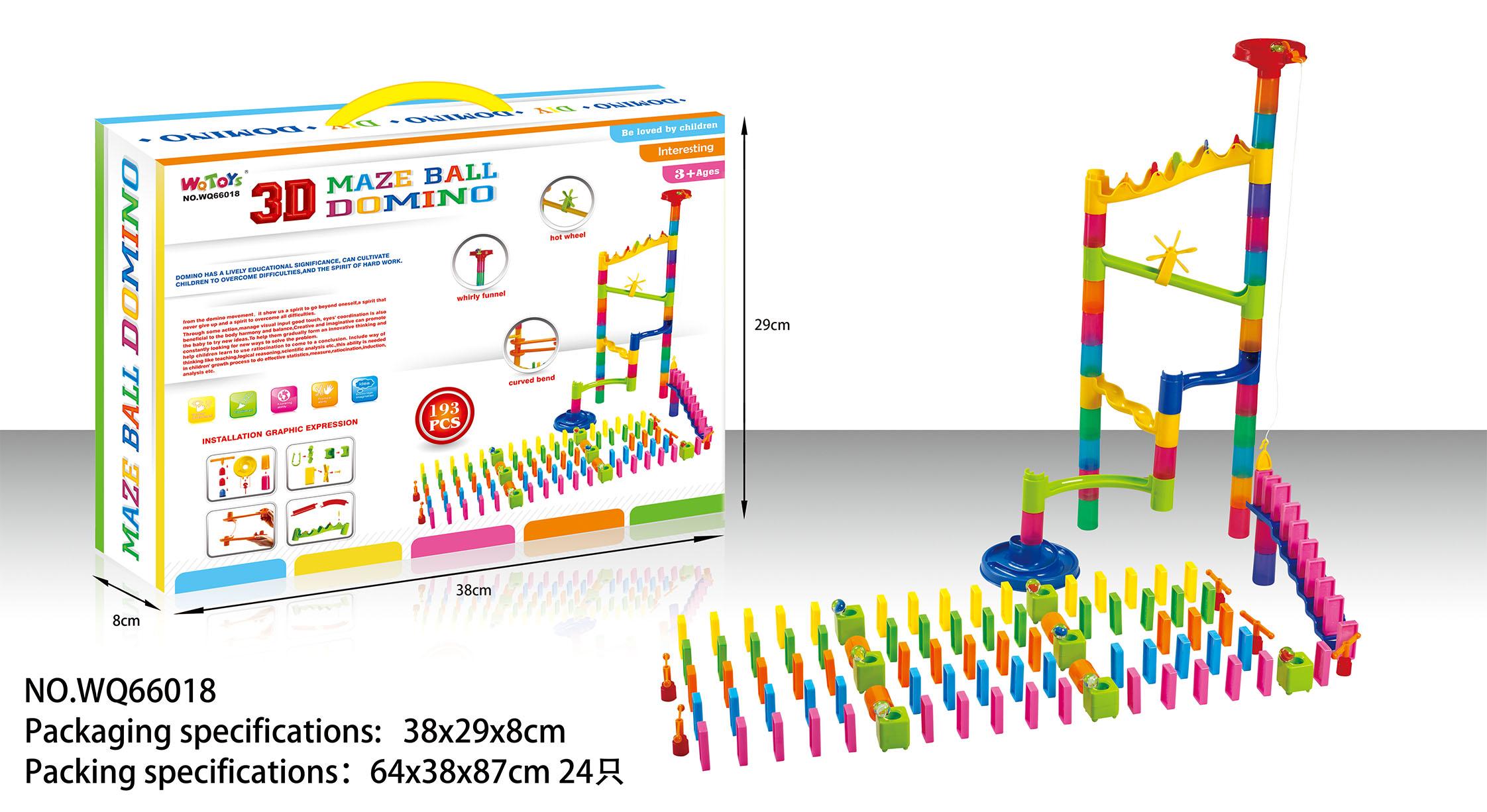 domino intelligence game 163pcs 3d maze ball plastict educational toys