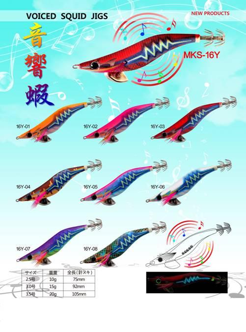 Rattle squid jigs