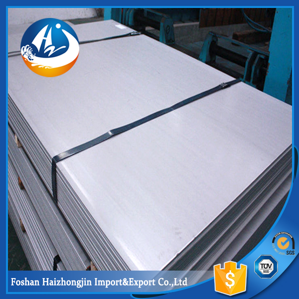 Foshan stainless steel 904l hot rolled steel plate