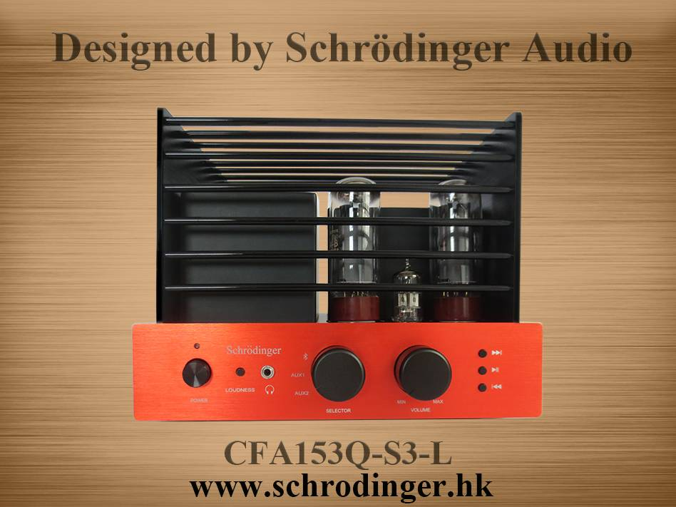 EL34 Vacuum Tube Amplifier, Bluetooth and Audio Loudness Control