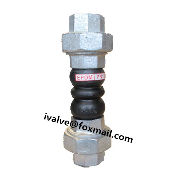 Union Type Rubber Flexible Joint