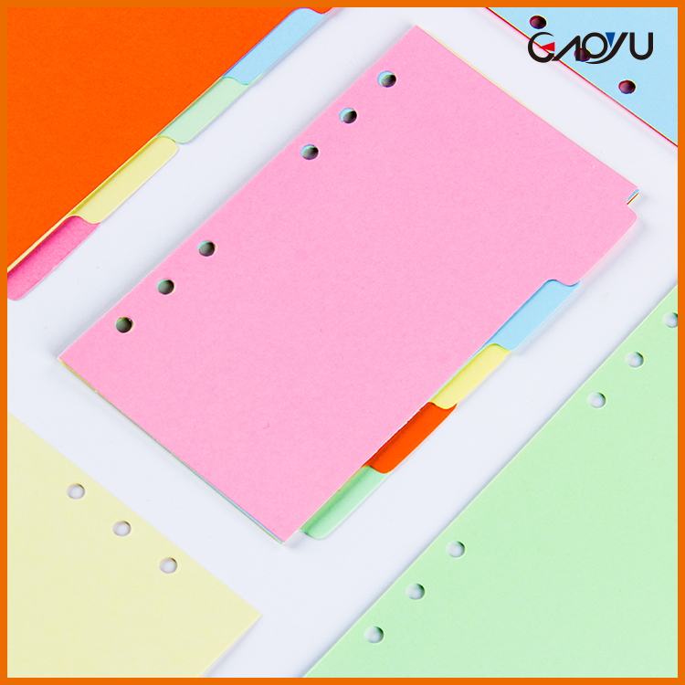 Colorful paper cardboard document file divider separator inner page index paper