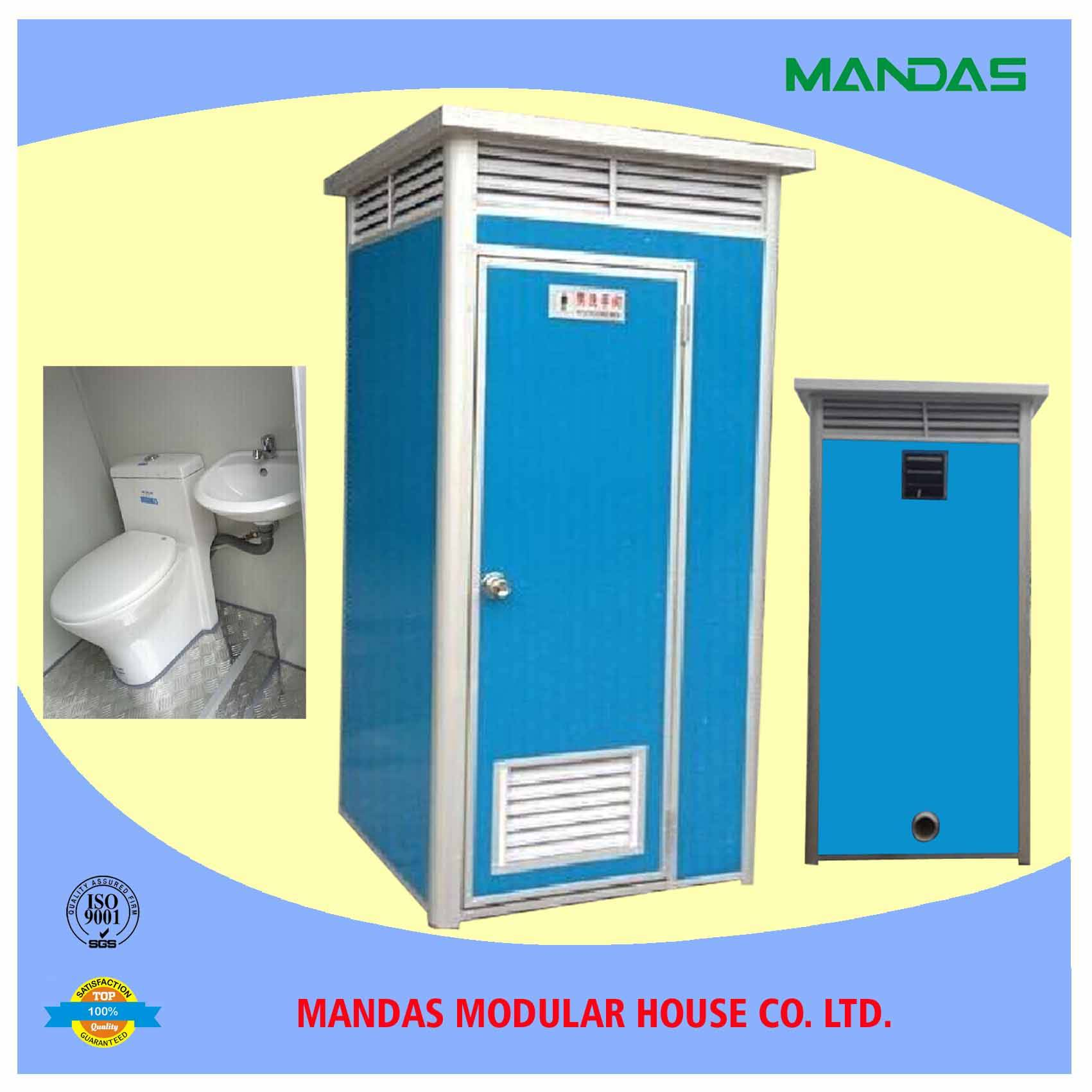 China factory prices prefabricated bathroom outdoor for Outdoor bathrooms for sale