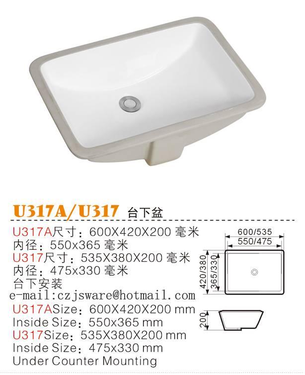 Rectangular Under Counter BasinChina Ceramic Sink Manufacturers - Bathroom sink companies