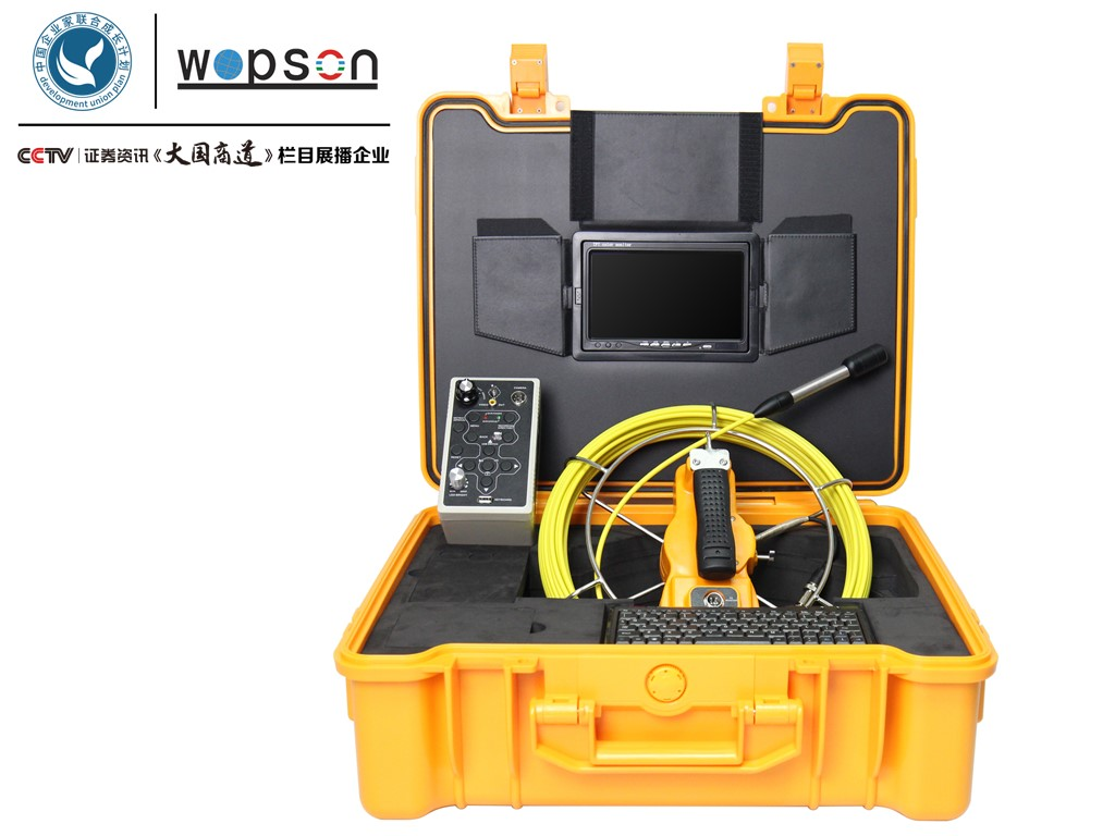 WOPSON NEW pipe inspection camera with 512 hz locator transmitter