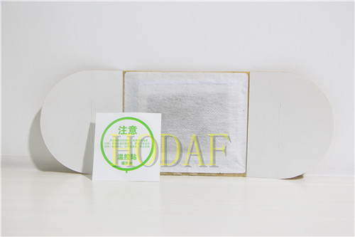 Rheumatism Self-heating pain relief patch