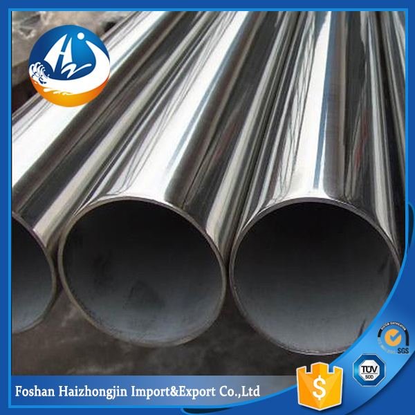 316L large diameter stainless steel round pipe raw material