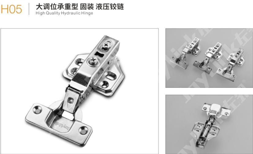 Large load capacity hydraulic hinge