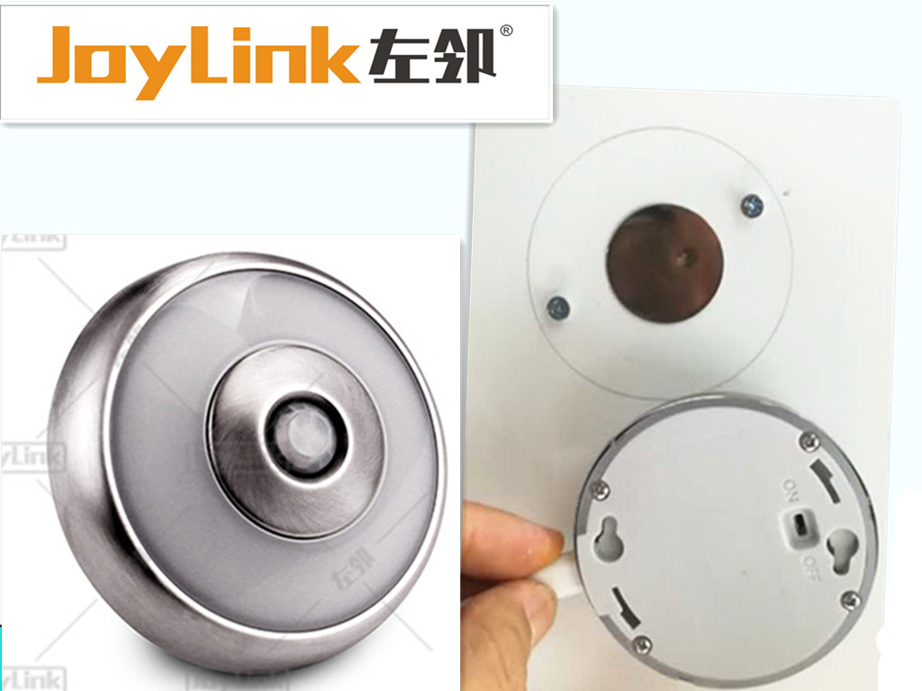 Wardrobe rechargeable LED Light with Magnet LED05