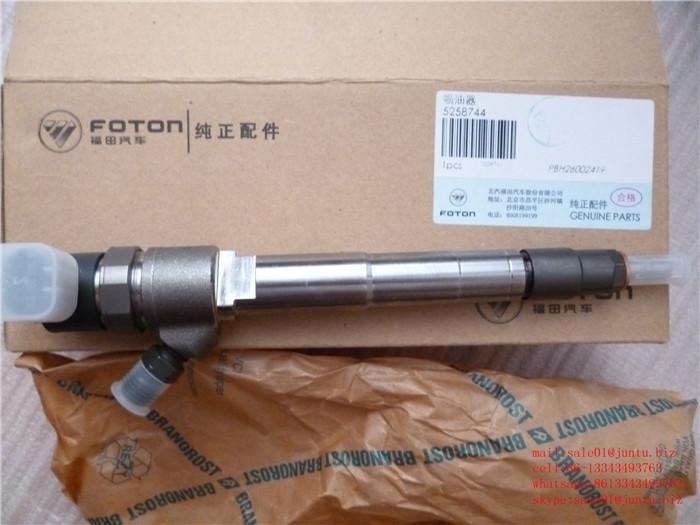 foton cummins injector 5258744