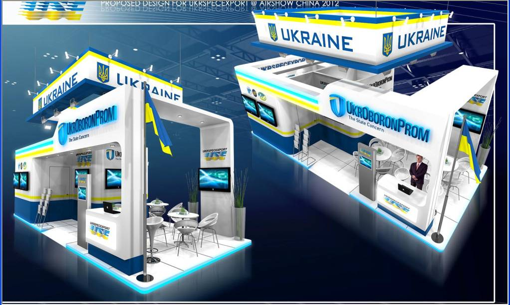 Exhibition Booth Website : Exhibition booth design and building beijing booming