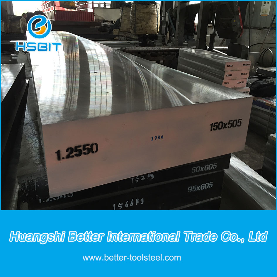 1.2550 alloy steel flat bars