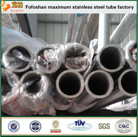 hot sale stainless steel round shape tube