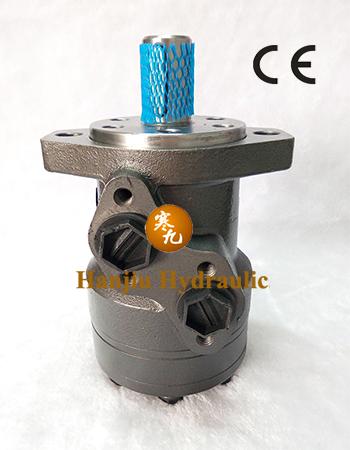 BMR Hydraulic Orbit Motor For Self-propelled Harvester