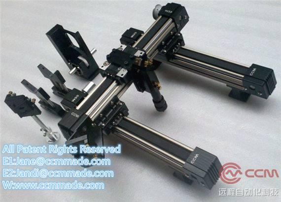 cmm laser cutting machine