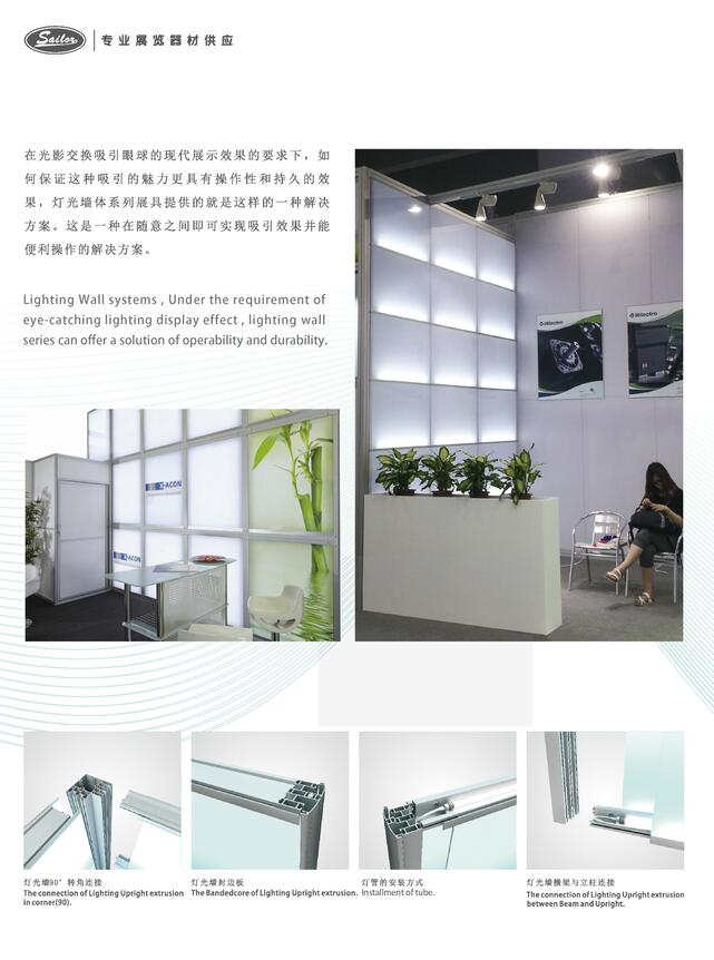 lighting wall board system box for exhibition stand expo equipment trade fair advertisement