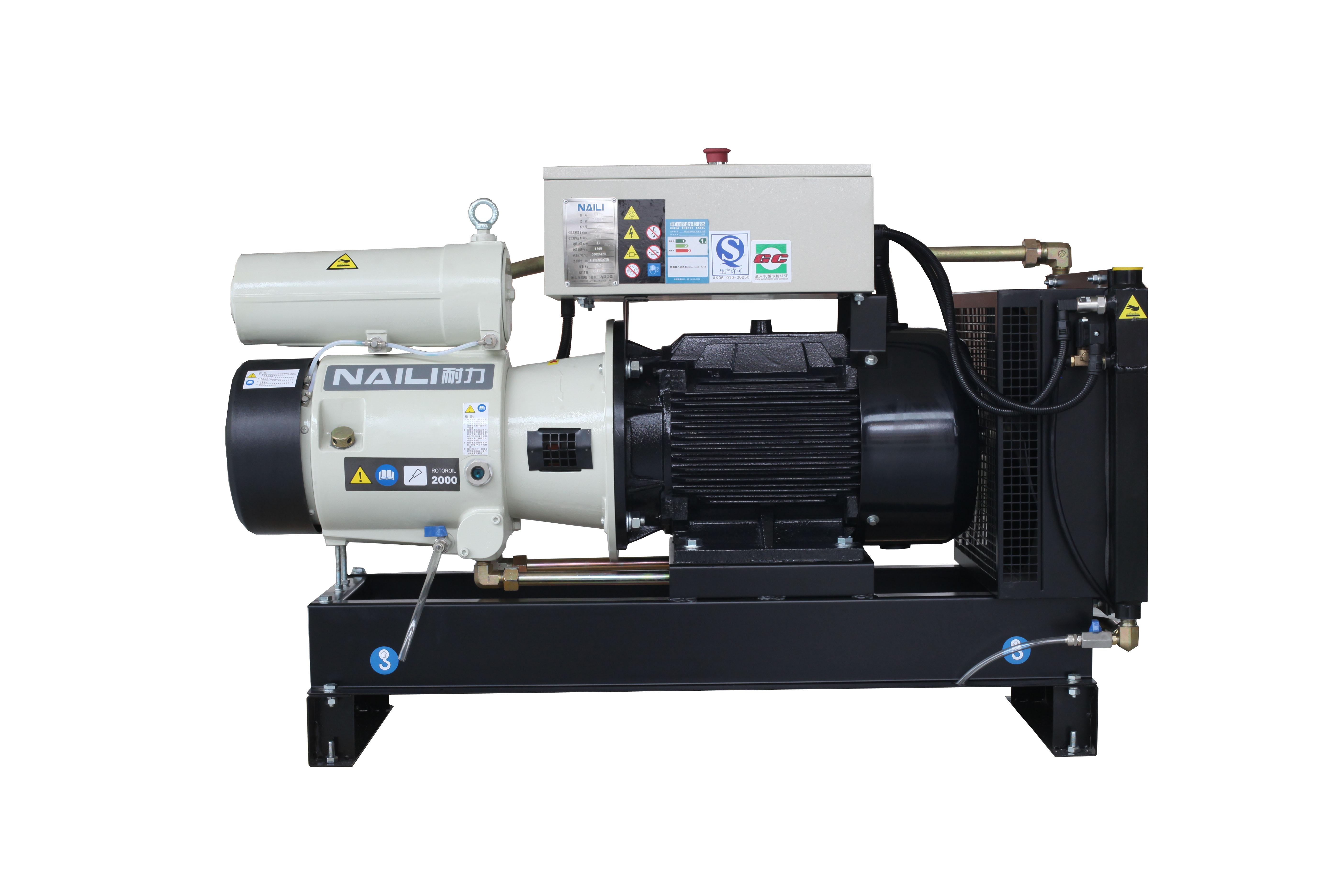 NAILI Rotary Vane Air Compressor for sale