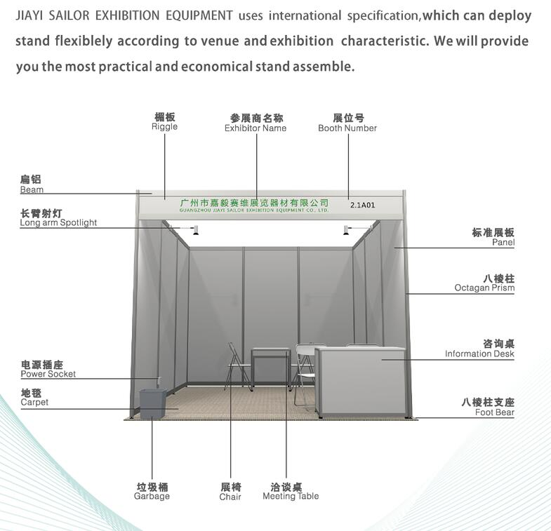 international standard exhibition stand booth trading fair equipment environmental protection level