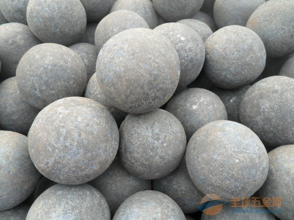 dia.90mm forged steel grinding media balls