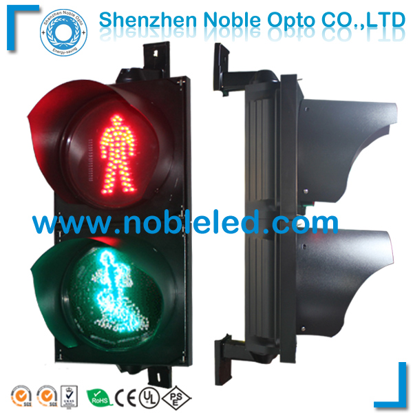 200mm pedestrian traffic light