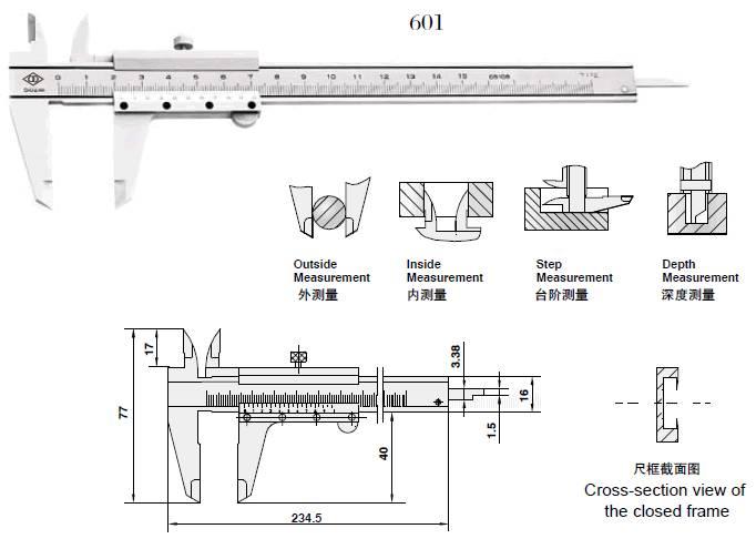 Steel vernier caliper