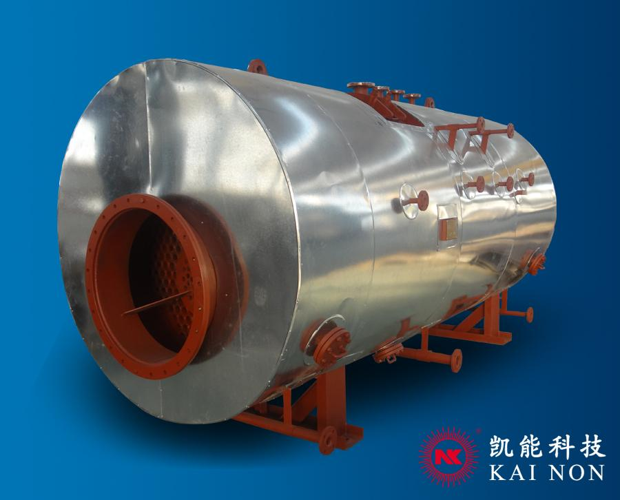 Industrial Steam Boiler with Exhaust Gas Heat Recovery