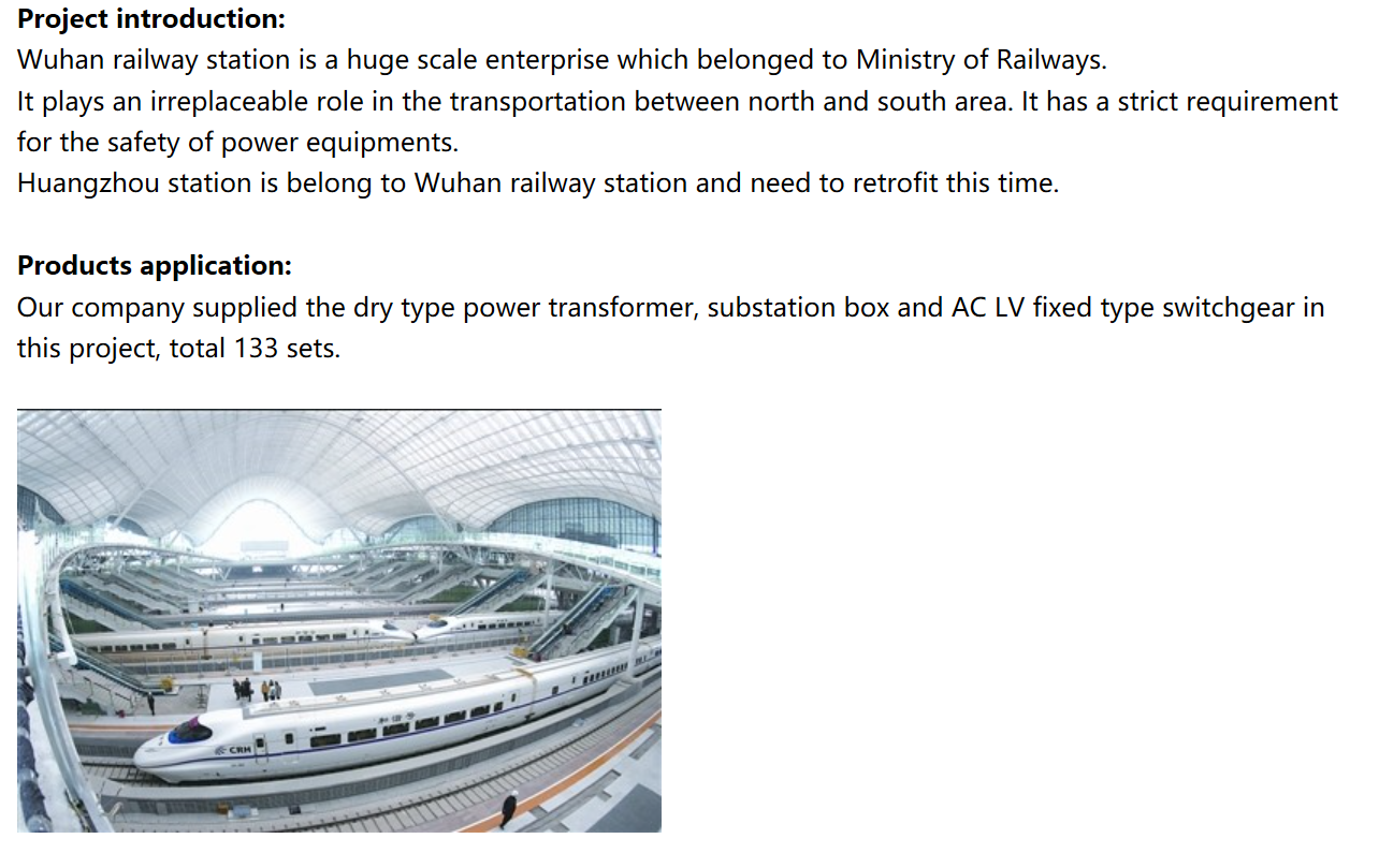 Project-Wuhan Railway Station