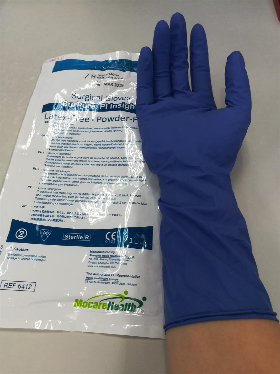 Latex Free Polyisoprene Surgical Gloves for High Risk Surgery