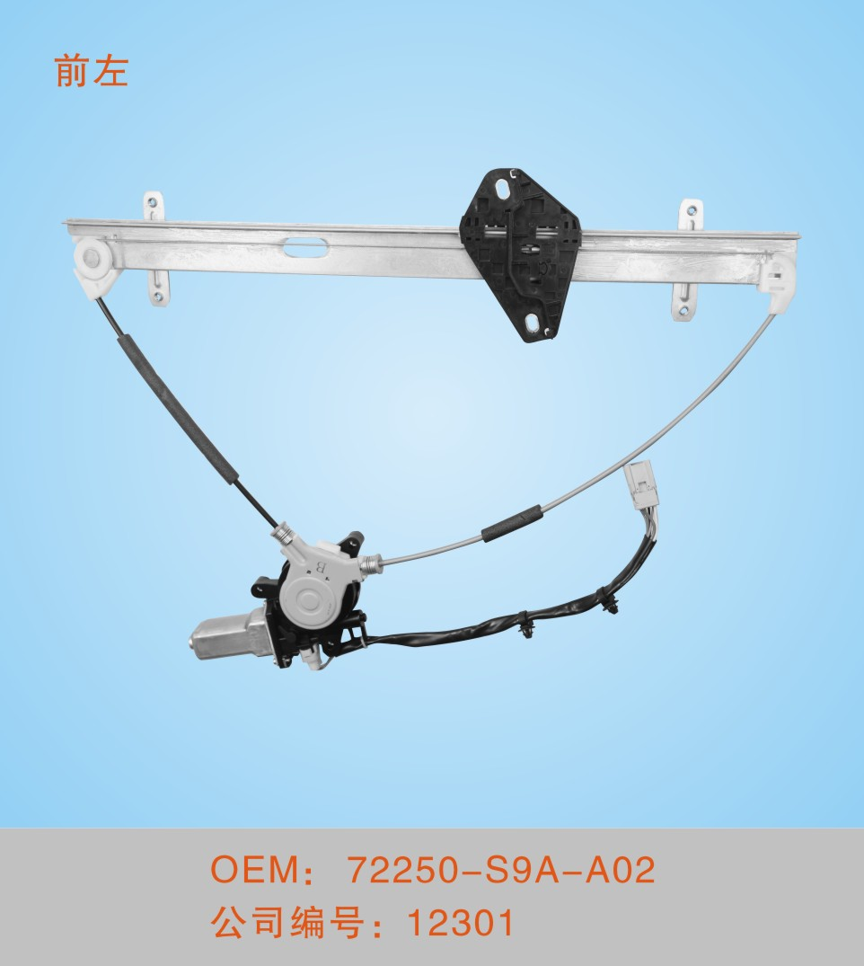 electric window regulator with Honda CRV(RD5/7 02-06years)