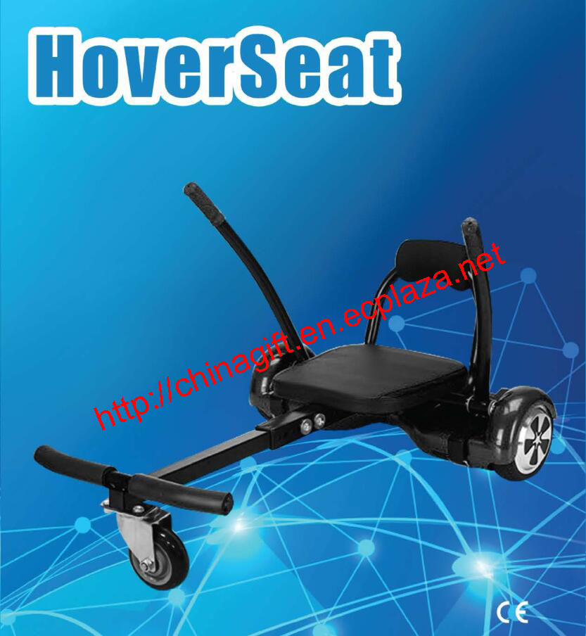 Hoverseat hoverboard Hovercart For Electric Smart Balance Scooter