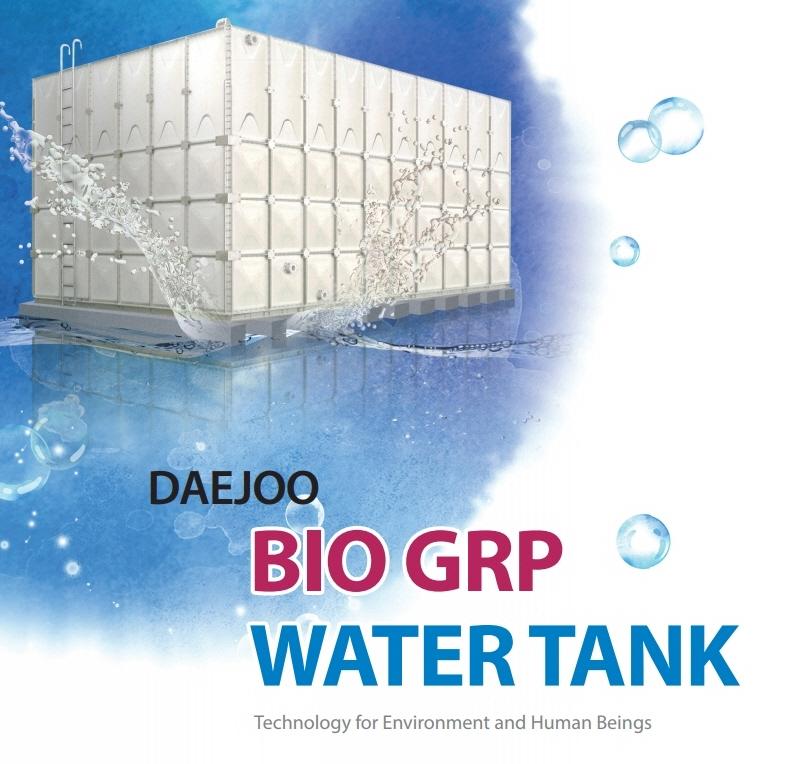 Bio GRP Sectional Panel Water Tank