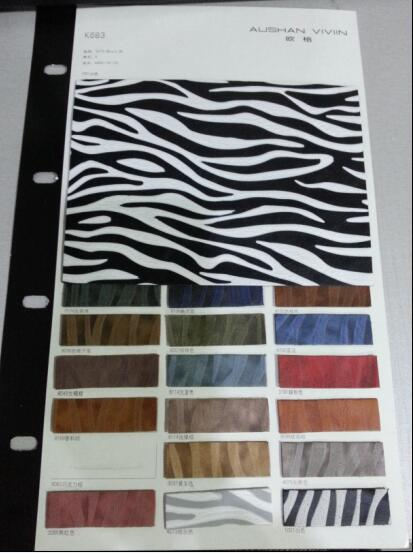 Zebra Synthetic Fabric PU Leather K683