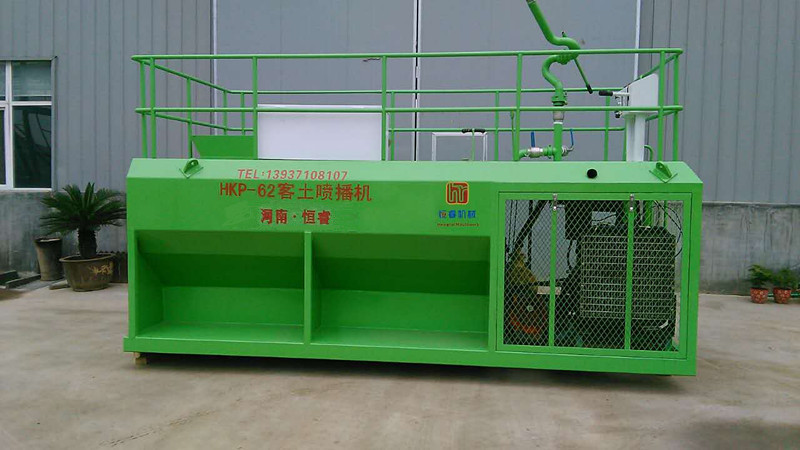 HKP-62 Seed planting machine /hydroseeder