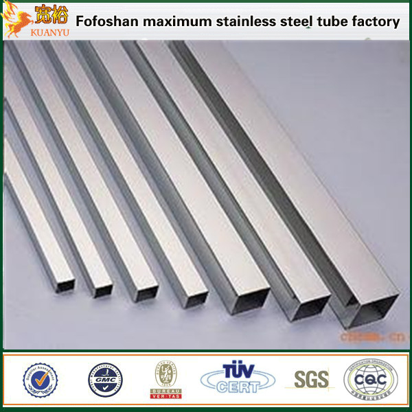 316 Stainless Steel Rectangular Pipe Price
