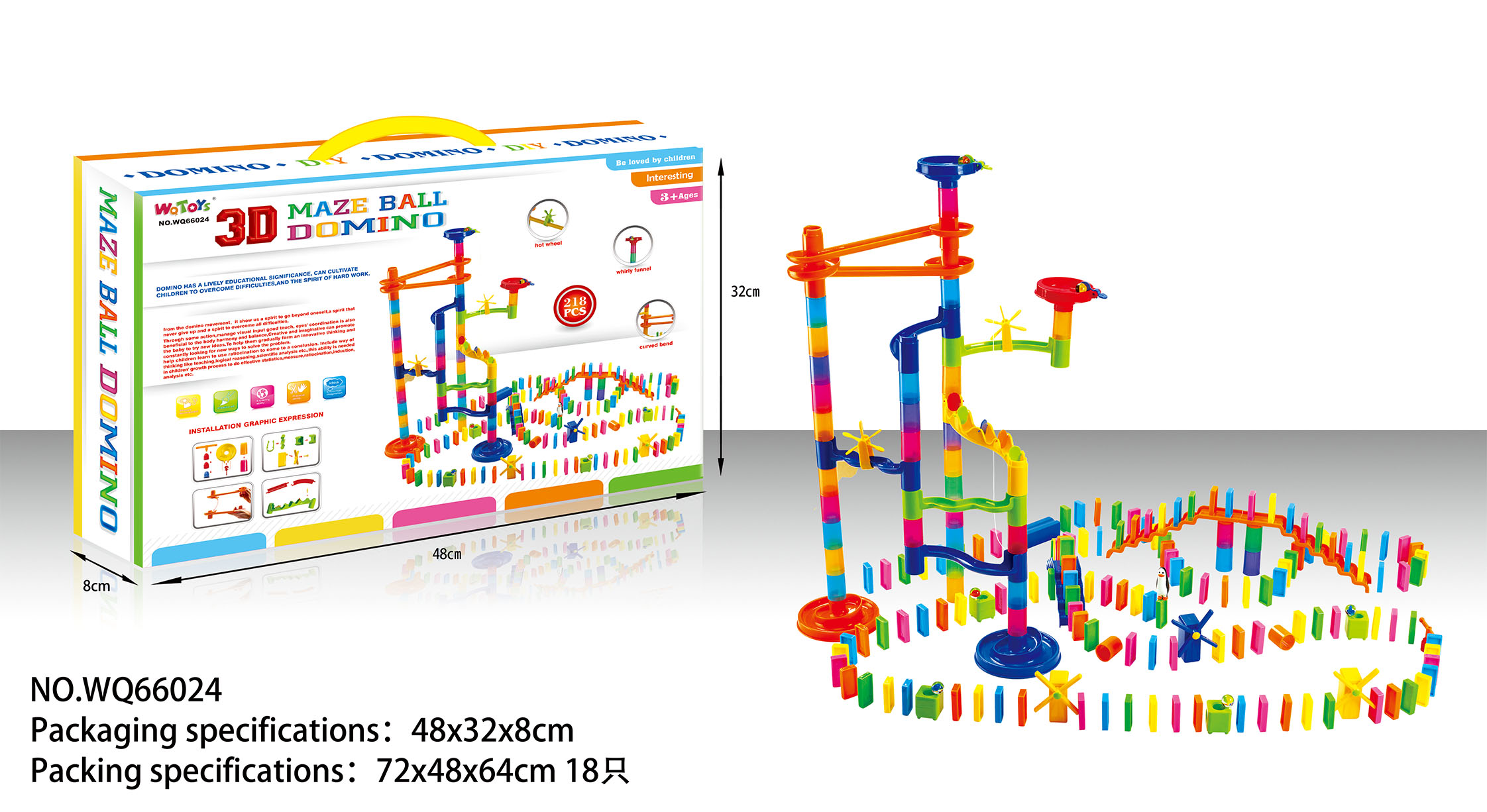 domino intelligence game 218 pcs 3d maze ball plastict educational toys