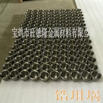 zirconium crucible