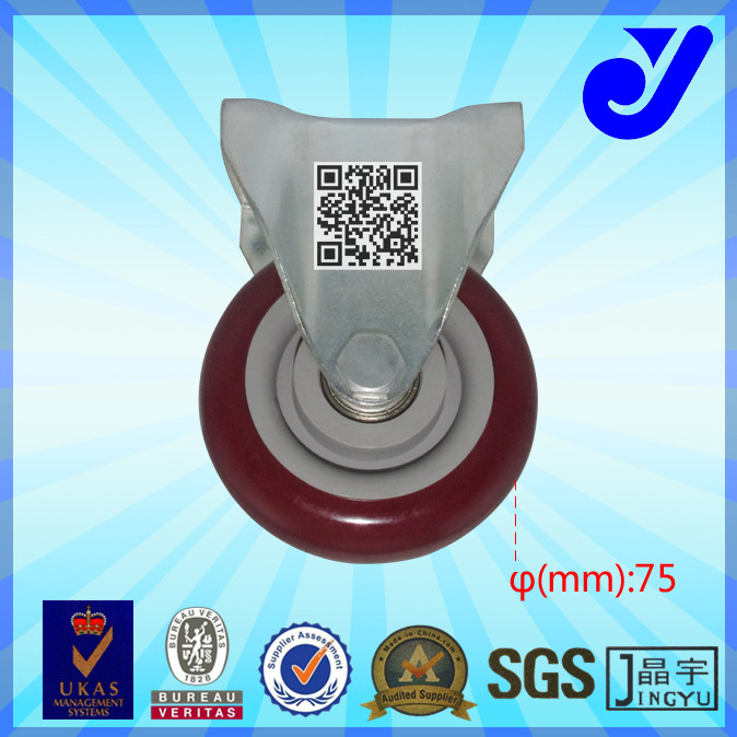 JY-301|Industrial casters|Plate fixed wheel|3 inch rubber caster