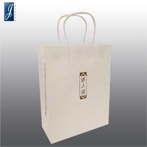Customized medium white kraft promotional bag for TANG