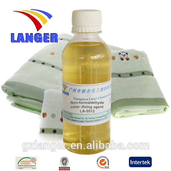 Textile Chemical Additives Color Fixing Agent Used in Dyeing and Printing Treatment