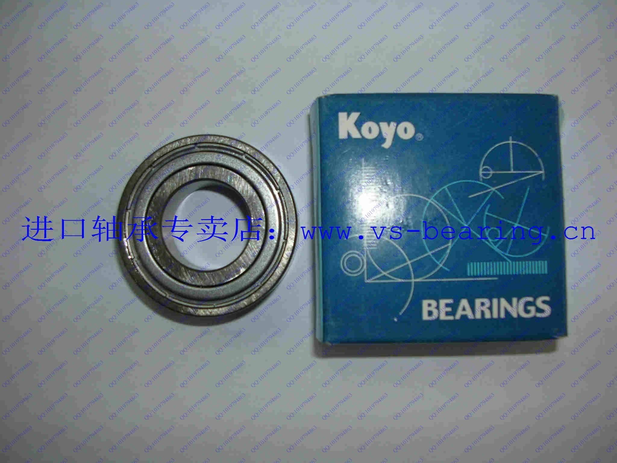 Japan KOYO bearings