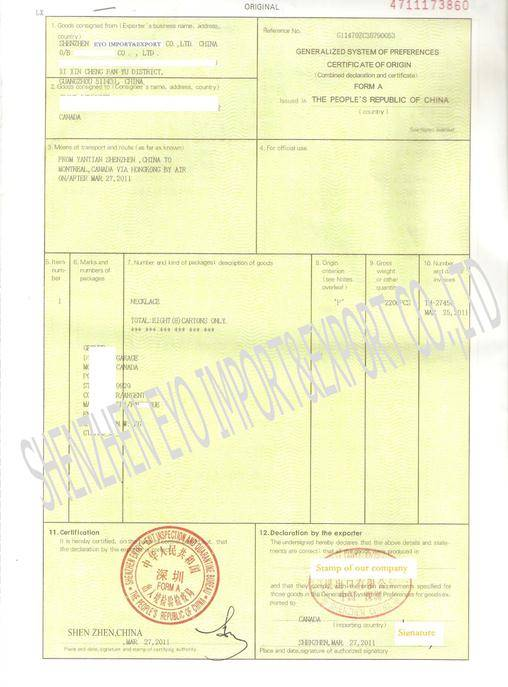 GSP CERTIFICATE OF ORIGIN FORM A SHENZHEN EYO IMPORT EXPORT CO – Certificate of Origin Forms