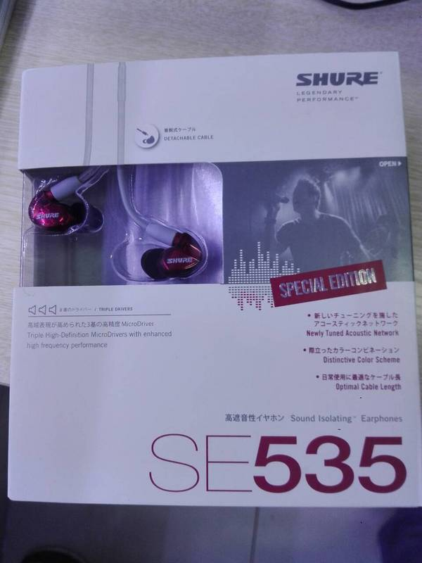 Shure SE315/Shure SE535 earphone