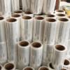 stretch film wrapping machine