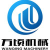Stainless steel sorting machine