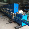 Rewinding paper machine for toilet